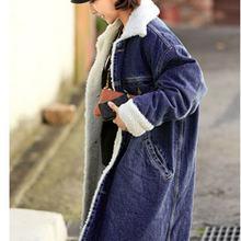 Rugod утепленное длинное пальто с добавлением овечьей шерсти