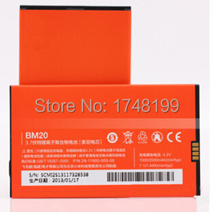 New Arrival Top Selling BM20 Battery 2000mah for XIAOMI M2 MI2 M2S MI2S Mobile Phone Accessory High Quality