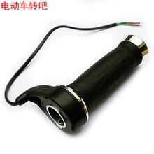 STARPAD dla samochód elektryczny kable rozruchowe elektryczny motorower elektryczny trójkołowy uniwersalny akcelerator przepustnicy twist uchwyt