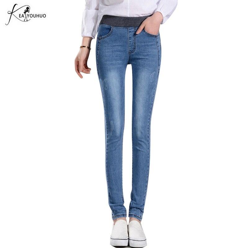 Women Jeans Pencil P