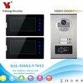 Yobangsecurity 1 Камера 2 Мониторы Видеодомофоны 7