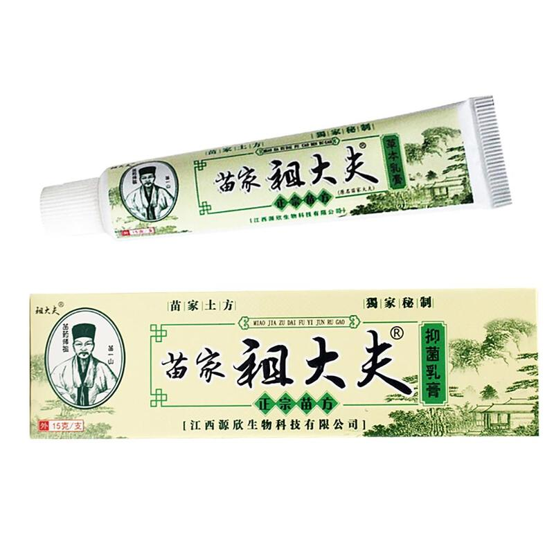 Dropshipping Zudaifu Skin Psoriasis Cream Dermatitis Eczematoid Eczema Ointment Treatment Psoriasis Cream Skin Care Cream