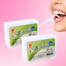 6136ca001 30 pcs Arco-em forma de Linha de Ultra-fino Fio Dental Vara Limpeza Dos  Dentes Ferramentas Palito de Dentes Atendimento Odontoló.