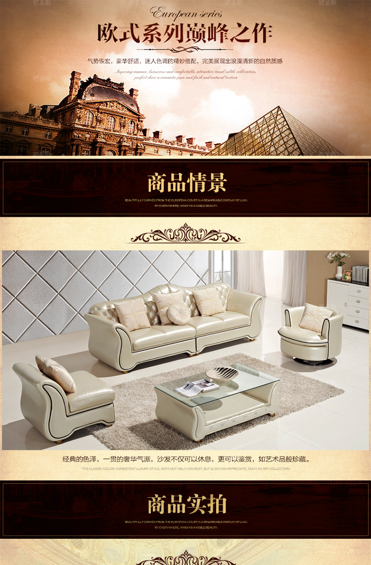 Sofas Online Valencia Us 1425 5 Off Buy From China Factory Direct Wholesale Valencia Wedding Italian Cheap Cream Beige Leather Pictures Of Sofa Chair Set Designs In