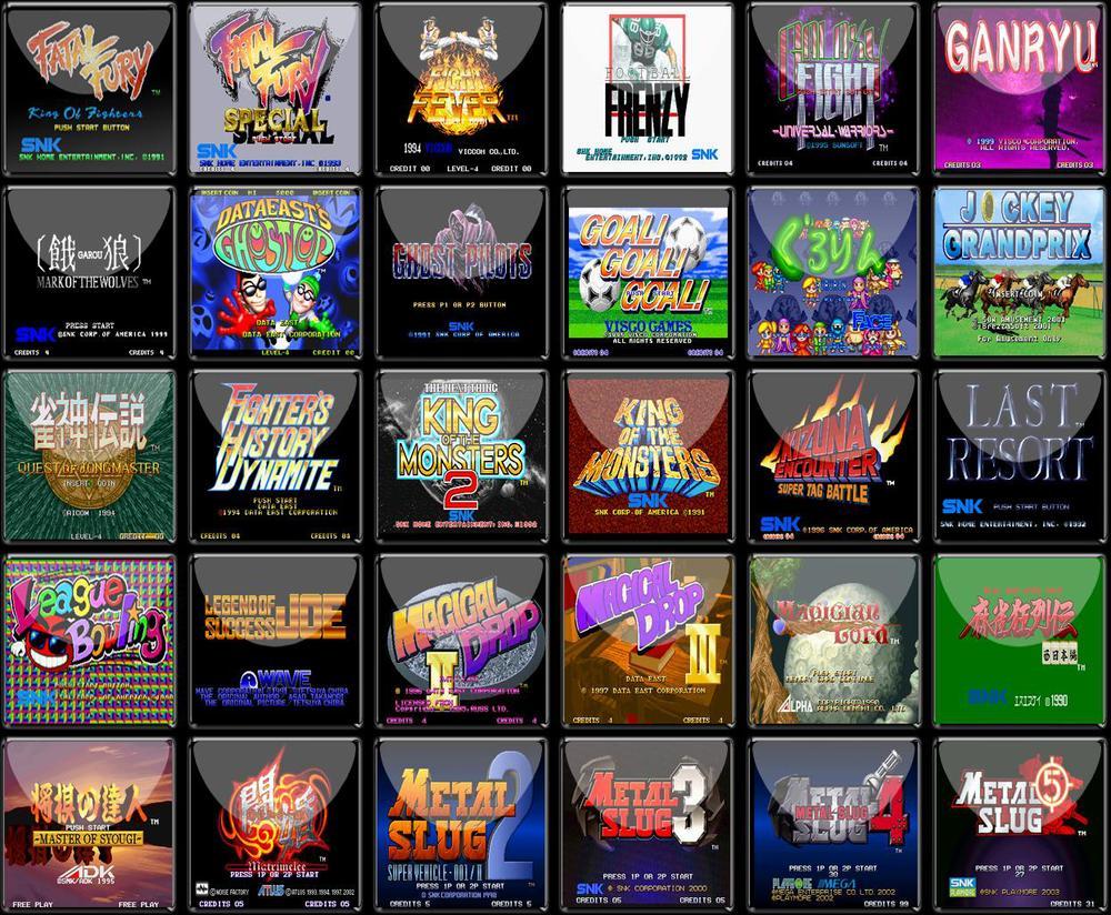 NGX MVS games 2.JPG