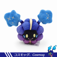 цена на 2018 Free Shipping New Cartoon Anime Cosmog Soft Stuffed Plush Toy Animal Doll Gift for Children 7