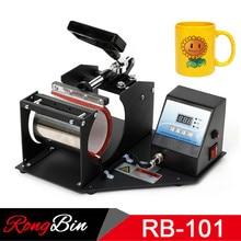 Цифровой 11 унций кружки сублимационный пресс-машина для пчеати на кружках кружка термопресс принтер для чашек машина теплопередачи печать кружек