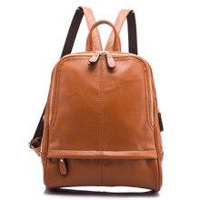 2016 НОВАЯ мода рюкзак женщины рюкзак Кожаный мешок школы женщин Повседневный стиль ALW06