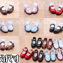 Bybrana 1/4 1/6 BJD.SD.DD.BB.YOSD chaussures de poupée plat avec de petites chaussures multicolores spéciaux