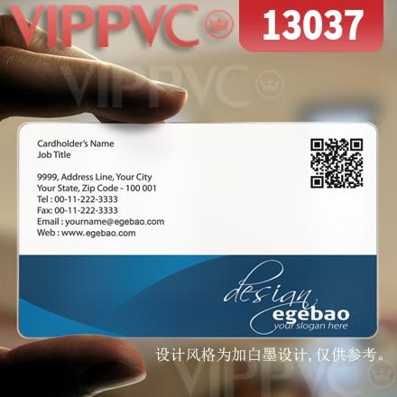 13037 full colour business cards matte faces transparent card thin 13037 full colour business cards matte faces transparent card thin 036mm colourmoves