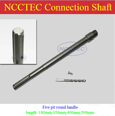ФОТО [5 pit round handle] 350mm 14'' long connect shaft NCP3505P for carbide wall core drill bits | FREE shipping with a FREE gift