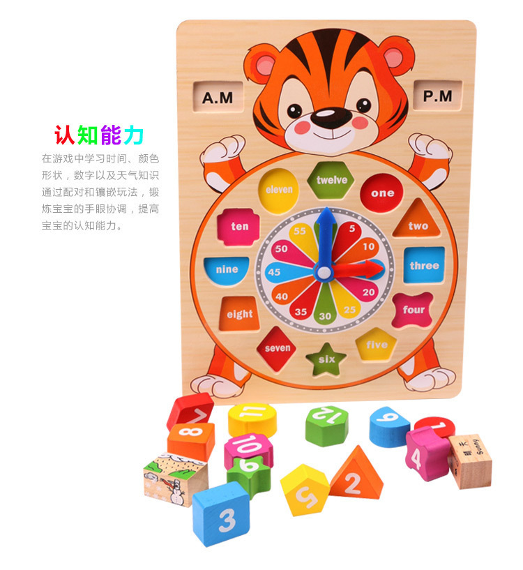 3d puzzle learning educational toys for children Wisdom Numbers recognize the wooden toys of early childhood teachers children s early childhood educational toys the bear change clothes play toys creative wooden jigsaw puzzle girls toys
