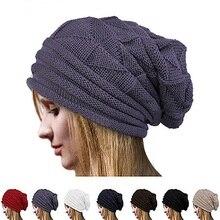 Men's Women's Winter Solid Color Knit Oversize Ski Slouchy Cap Baggy Beanie Hat