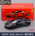 laferra ri Enzo Bburago 1:18 Original simulation alloy car model Italy supercar LF Matte black Red sports car Fast and Furious