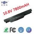 HSW batería del ordenador portátil para Asus X54H X53U X53S X53SV X84 X54 X43 A43 A53 K43 K53U K53T K53SV K53S K53E k53J K53 A53S A42-K53 A32-K53