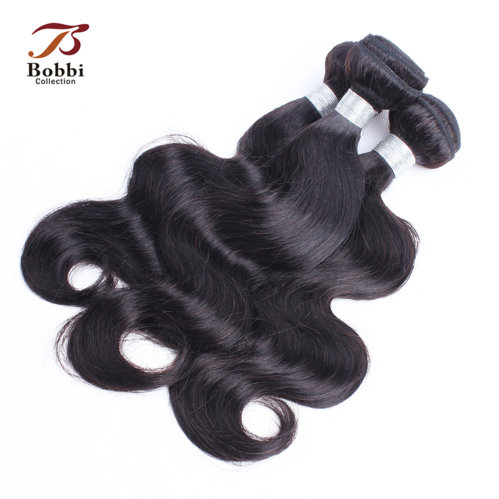 Bobbi Collection Indian Body Wave Hair Weave 2/3 Bundles 10-26 inch Natural Brown Color Non Remy Human Hair Extension