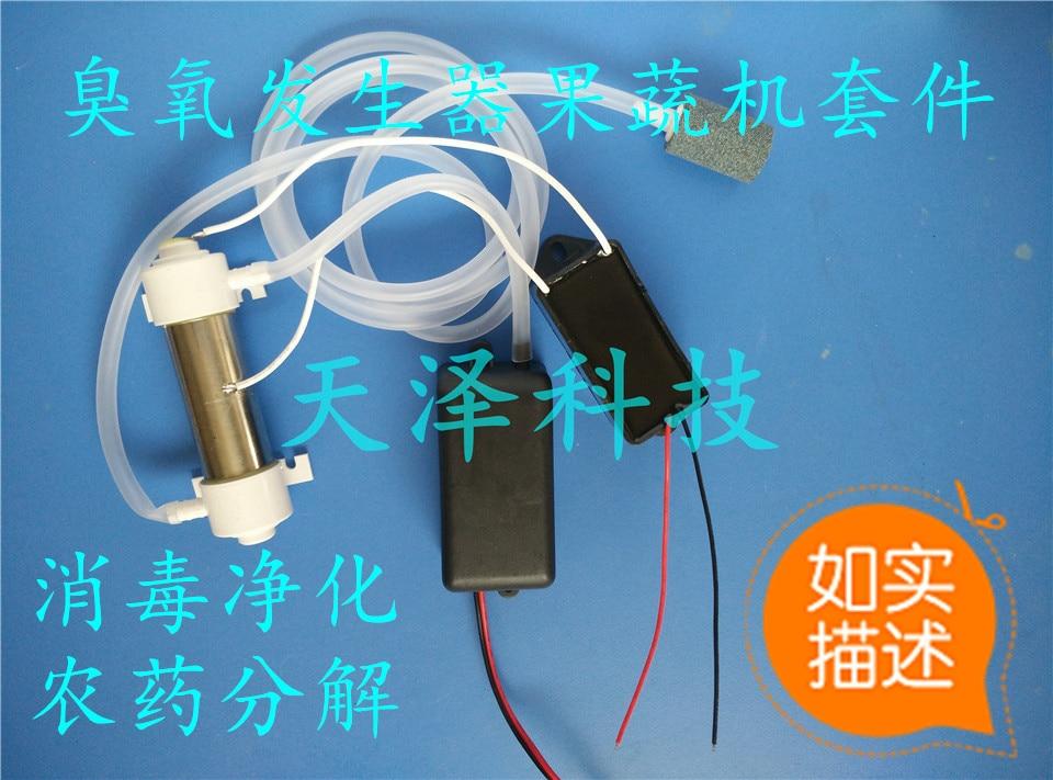 все цены на 500mg/h ozone generator fruitmachine full set of accessories (ozone tube + + ozone power pump) онлайн