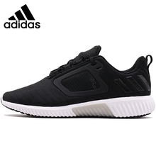 Original New Arrival 2017 Adidas Climacool w Women's Running Shoes Sneakers