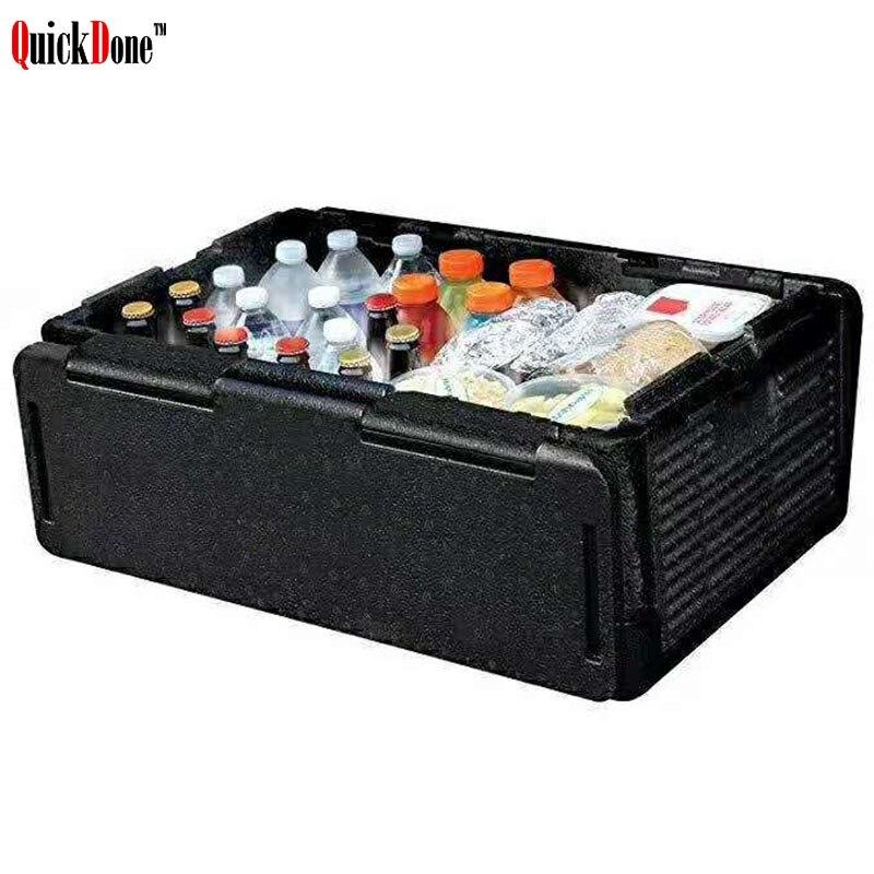 QuickDone 60 latas Chill pecho refrigerador portátil plegable al aire libre termo fresco caja aislada impermeable almacenamiento AKC6219