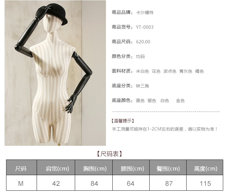 Props female half body mannequin cloth display rack high quality fashion mannequin women fabric mannequin with wooden arms (4)