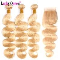Бразильские 613 волосы тела волна светлые пучки с закрытием remy волосы плетение светлые волосы 100% человеческих волос расширение Lucky queen