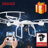 MJX X101 RC Quadcopter Profession Drone UAV 2.4G 6 Axis Headless Helicopter Can Add C4018 C4010 WIFI FPV HD Camera