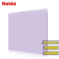 100x100mm 150x150mm mc Natural clear Night square lens Filter Light Pollution waterproof for canon nikon sony pentax camera