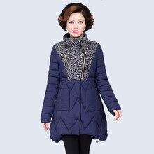 Среднего возраста женщин хлопка большой размер матери зима среднего возраста пуховик в долгосрочной хлопка-ватник