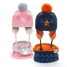 Kocotree дети зимняя шапка, шарф симпатичные комплекты одежды для детей, теплые зимние шапочки, шапки-бини, вязаная шапка, шапки на возраст 2-5 лет для мальчиков и девочек
