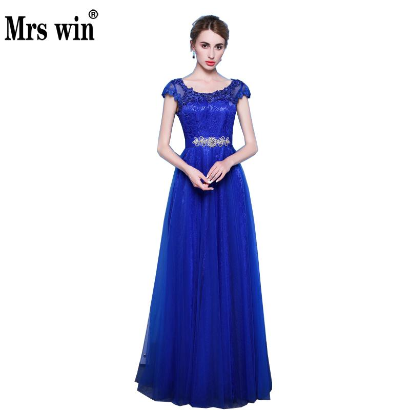 2018 New Fashion Mother Of The Bride Dresses Plus Size Blue Lace