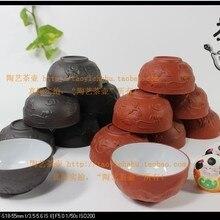 6 китайских чайных чашек Исин, 25 мл Дракон фиолетовые глиняные чайные чашки, чайные наборы для дома/офиса, настоящий китайский чайный набор