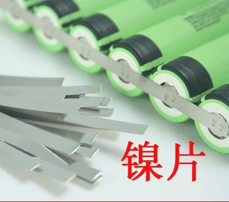 20 PCS. 18650 <font><b>Batteries</b></font> Nickel spot welding of nickel-cadmium <font><b>batteries</b></font> protective plate made of nickel-plated steel <font><b>Belt</b></font>