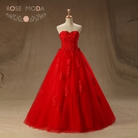 Rose Moda Floor Length Red Lace Quinceanera Dresses Princess Lace Debutante Dresses with Ball Skirt