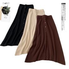 Wasteheart Autumn Winter Coffee Black Women Skirt Casual High Waist A-Line Mid-Calf Long Skirts Clothing All-match Knitting