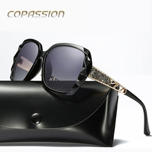 2017 Luxury Brand Design Polarized Sunglasses Women Ladies Elegant Big Sun Glasses Female Prismatic Eyewear Oculos De Sol Shades(China)