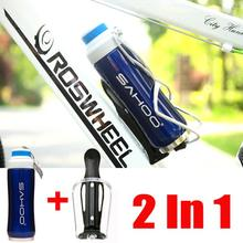 2014 Portable Outdoor Bike Bicycle 350ml Double insulation Sports Drink Jug Water Bottle+Adjustable Bicycle Water Bottle Holder