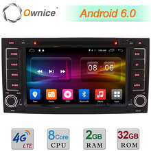 2GB+32GB 7″ Android 6.0 Octa Core 4G WIFI DAB Car DVD Player Radio For Volkswagen Touareg T5 Transporter Multivan GPS Navigation