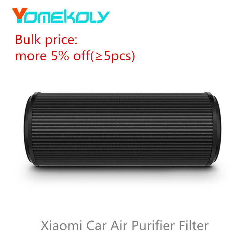 Car Air Purifier Parts for Xiaomi Mijia Activated Carbon Purification of formaldehyde PM2.5 Air Purifier air purifier for home household ionic air purifier with anion sterilization functions activated carbon filters for cleaning air