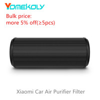 Car Air Purifier Parts for Xiaomi Mijia Activated Carbon Purification of formaldehyde PM2.5 Air Purifier