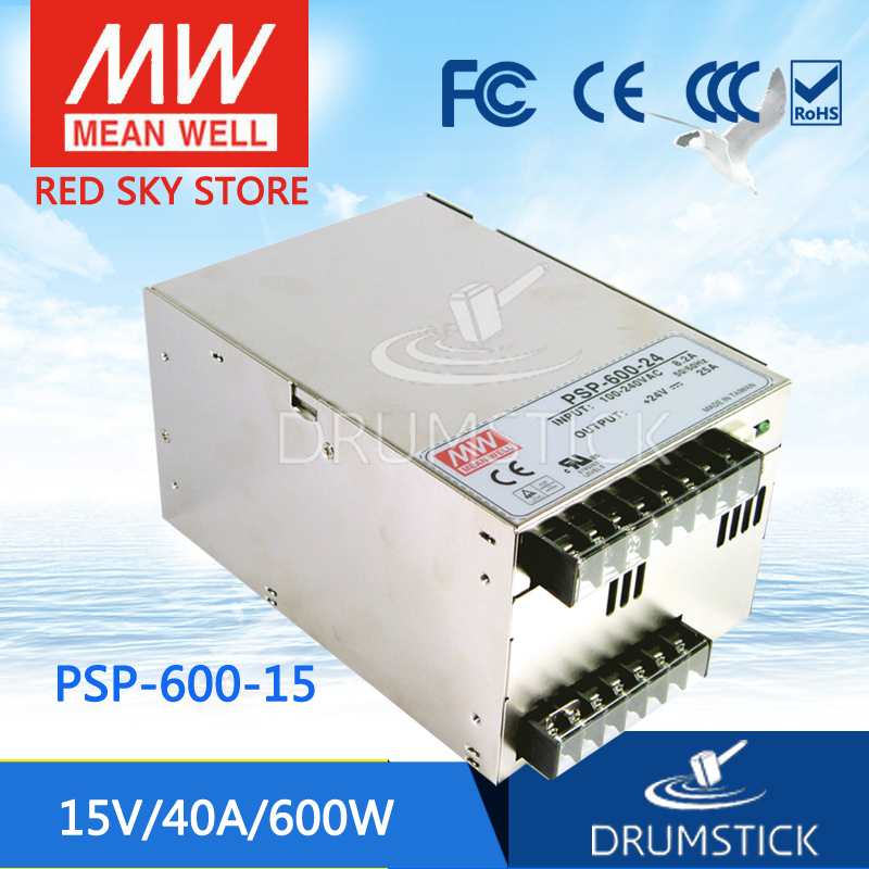 Genuine MEAN WELL PSP-600-15 15V 40A meanwell PSP-600 15V 600W with PFC and Parallel Function Power Supply