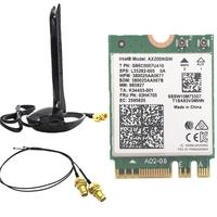 With GIGABYTE WB867D Antennas set + Wireless Intel Wi Fi AX200 Bluetooth 5.0 802.11ax/ac Wifi NGFF Card 9260NGW