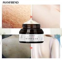 Repair Body Skin Cream Relieve Hair Follicle Plugged Anti Chapping Antibacterial Moisturizing Nourishing Body Cream Skin