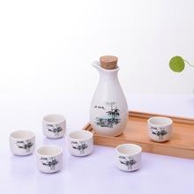 7 шт., винтажный керамический горшок, чашки, набор, японский стиль, фляги для бедер, для дома, кухни, офиса, кувшин, чашка для ликера, посуда для напитков, креативные подарки
