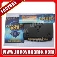 NEW HD 520 In 1 Multi Jamma Game Board Cartridge Upgraded Version NEW Pandora S