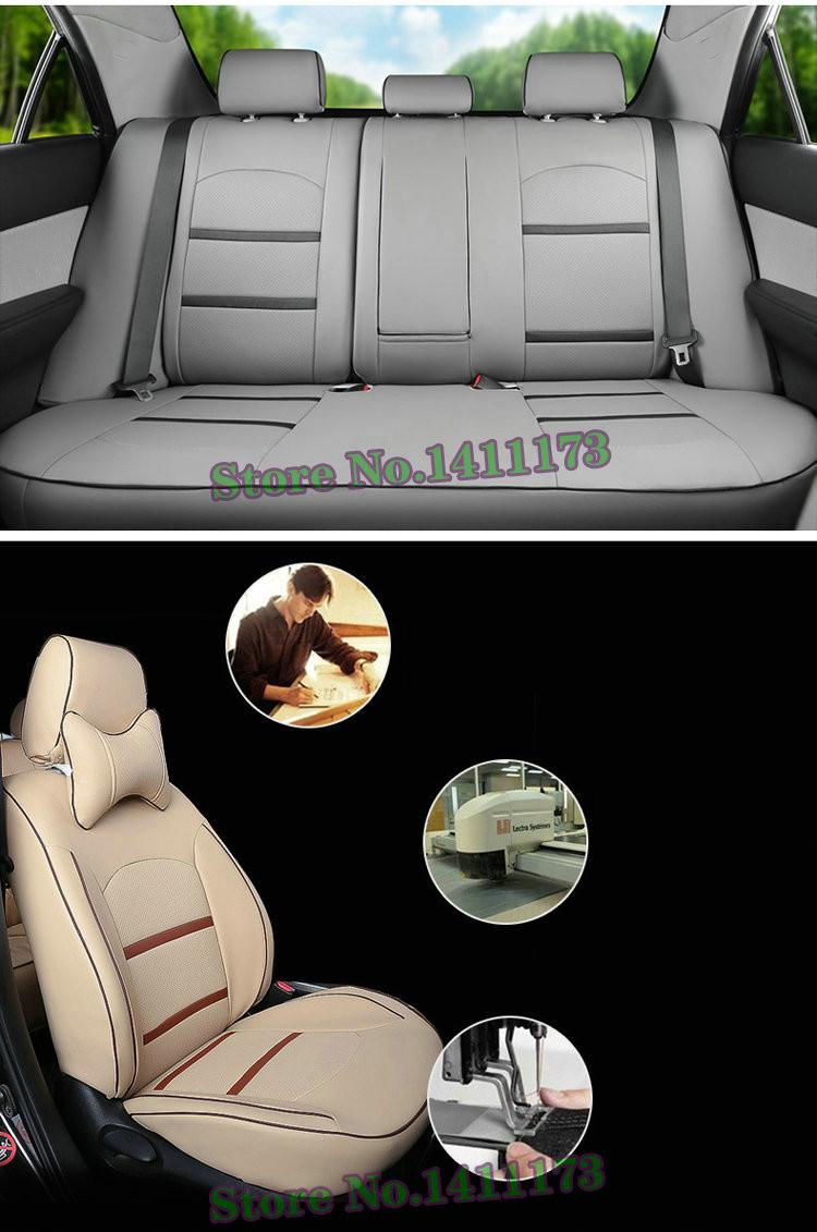 173 CAR SEAT CUSHION (9)
