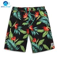 Men Swimwear Shorts Mens Beach Shorts Brand 2015 Men Sport Casual Shorts Bermudas Masculina De Marca