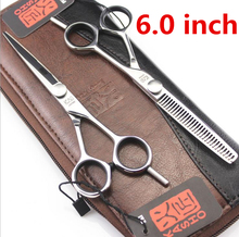 Kasho 5.5 or 6 Inch High Quality Professional Hair Scissors Hairdressing Tools Barber Hair Cutting Shears Set For Haircut Salon