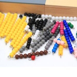 Image 4 - Wysokiej jakości mebelki dziecięce montessori matematyka zabawki odejmowanie wąż gra 12*12*8CM drewniane pudełko plastikowe kolorowe koraliki zabawki matematyczne