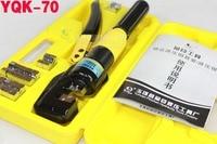 1pc Hot On Sale 4 70mm Hydraulic Crimping Tool YQK 70