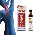 18ml Vietnam tiger white Active Oil Lumbocrural Pain Rheumatoid Periarthritis body massage oil A2